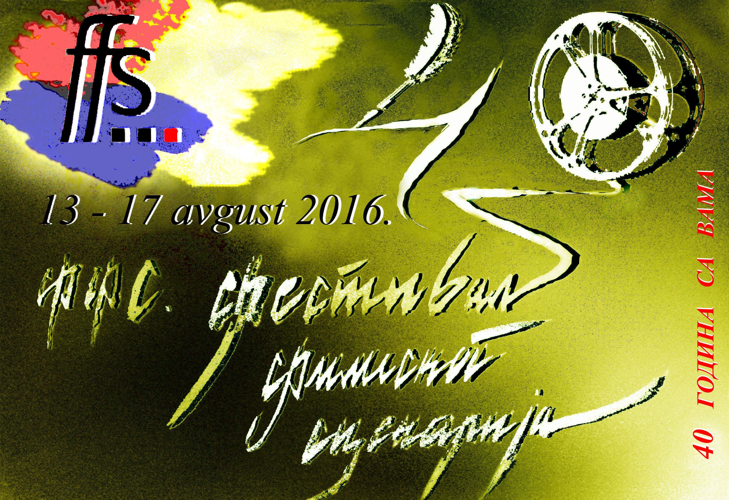 Festival filmskog scenarija