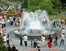 Fontana u Centralnom parku Vrnjačke Banje - Vrnjačka Banja