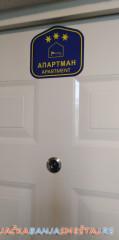 Aparman ARIA - Vrnjačka Banja Apartmani