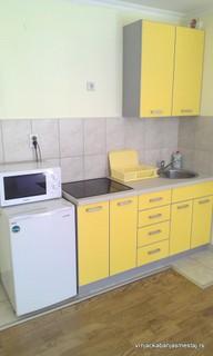 Apartman Dana - Vrnjačka Banja Apartmani
