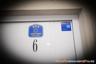 Apartman NIKA 1 - Vrnjačka Banja Apartmani