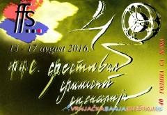 40. Festival filmskog scenarija 2016. Vrnjačka Banja