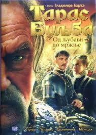 Dani ruskog filma - Vrnjačka banja - Vrnjačka Banja