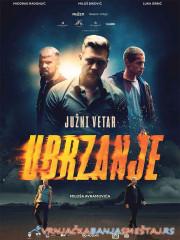 Festival filmskog scenarija - 2021.god. -   Vrnjačka Banja Vesti