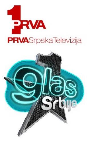 Koncert finalista serijala PRVI GLAS SRBIJE  - Vrnjačka Banja