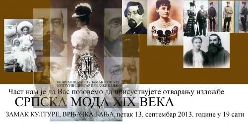 """Отварање изложбе: """"СРПСКА МОДА XIX ВЕКА"""" - Vrnjačka Banja"""