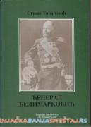Tribina o generalu Belimarkoviću -   Vrnjačka Banja Vesti
