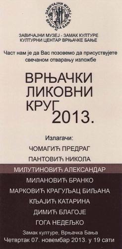 VRNJAČKI LIKOVNI KRUG 2013 - Vrnjačka Banja